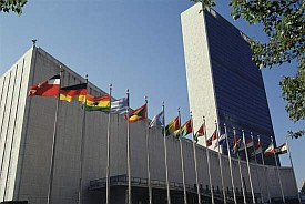 generic photo of UN